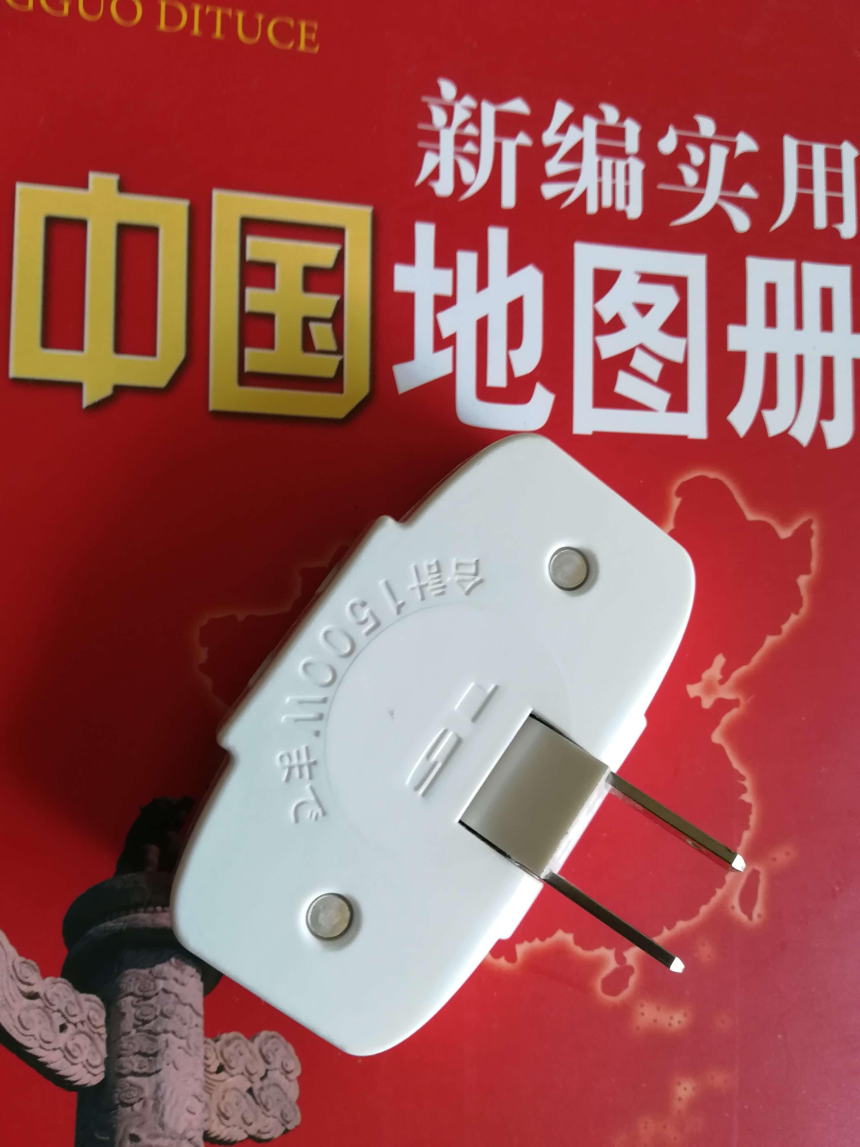 中国内 困ったOOSeries~出張当日、携帯のOOが・・!止む無く・・