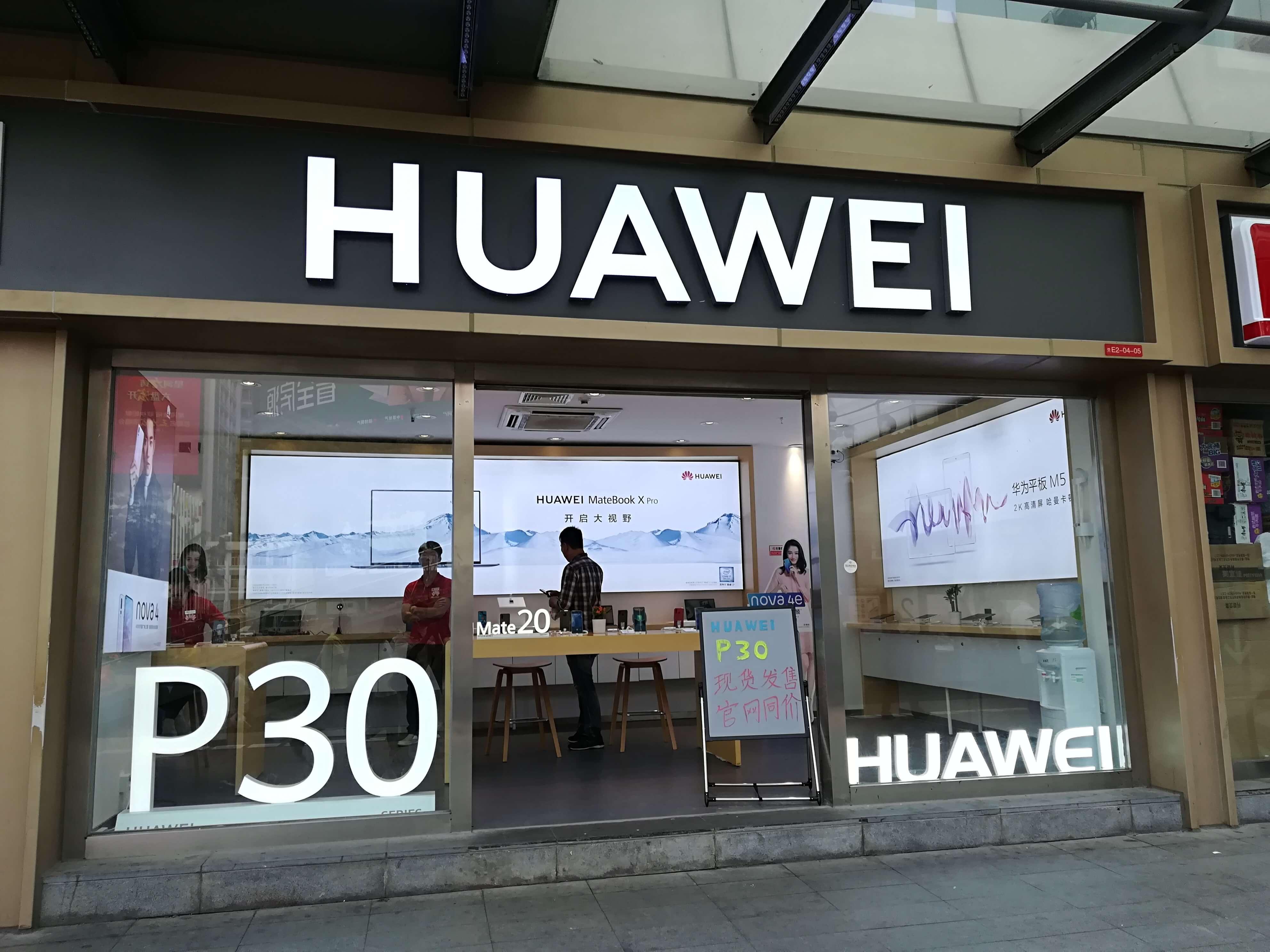 中国のホットな話題 中国「AI・IT」に囲まれた経済ビジネス都市へ 今後の東京都日中会員W募集にも