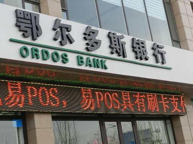 中国富裕層地区・内モンゴル鄂尔多斯市オルドス市(北海道と同等の面積)からどっと日本へ~いったい何故?