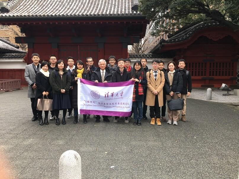 2020.1.12 清華大学電子情報学部の訪問を受けました