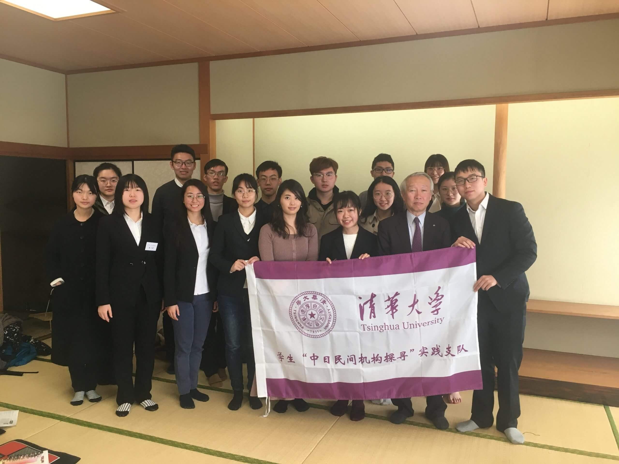 2020.1.21清華大学日本語学科の訪問を受けました
