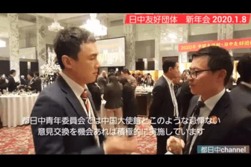 都日中Channel★EP37 テーマ:〈日中友好団体新年会1月8日〉