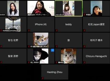 日中友好アイドルグループ・紅紅Japan第一回Zoom配信を行いました