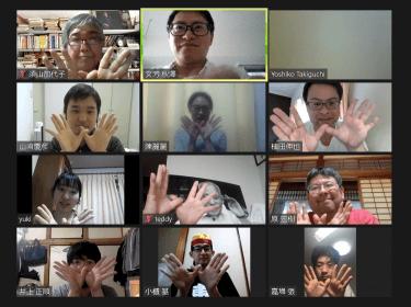 【実施報告】Zoomで中国語話そう!第2回