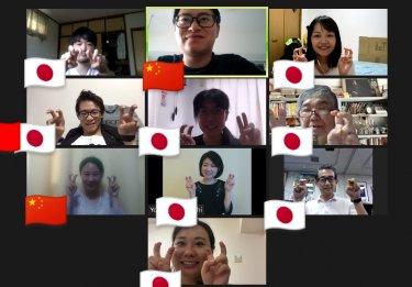 【実施報告】第3回online中国語交流会 コロナウイルスと夏の中華料理