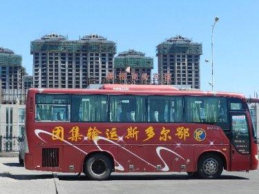 オンラインで「中国各地旅行」南船北馬 編(!渡航困難、ならば・・Virtualで!)各地を