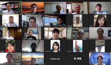 日中友好協会(東京都日中)「オンライン経済ビジネス会議」開催7/4終了しました~各市場・マーケットの現状や・・