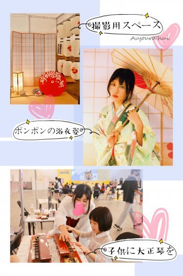 紅紅Japan・ポンポンの夏休み~中国人メンバーポンちゃんからのメッセージ~