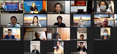 東京北京オンライン経済交流会を実施しました