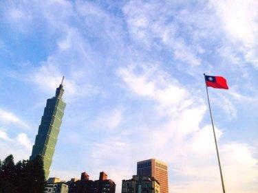 【青年委員会ブログ】非英語圏への英語留学を考えている方へ ~台湾に英語留学!?~
