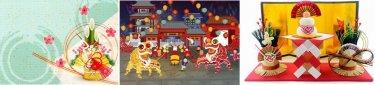 【青年委員会BLOG】No.21日本と中国の新年について