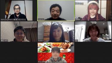 オンラインで中国語を学ぶのは1対1交流が一番!