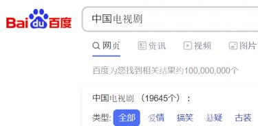 【青年委員会BLOG】No.32_おすすめの中国ドラマ