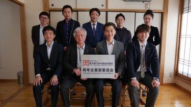 青年企業家委員会設置総会開催!