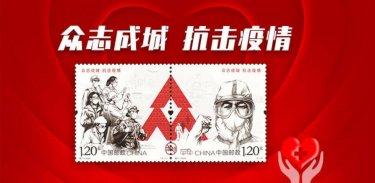 【青年委員会BLOG】No.35 驚きの真実?!中国はコロナの封じ込めに成功した理由は?