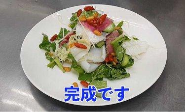 中国料理を知る(調理編)~①枸杞とイカとルッコラの湯引き和え~ 都日中Channel # EP48